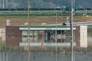 Convenience store Family Mart close to Mito Kita Interchange flooded by Naka River flowing the Typhoon Hagibis The death toll rises to 48, two days after Typhoon Hagibis passed through Japan while 15 are still missing and more than 100 injured as thousands of troops are deployed on rescue missions across the country.