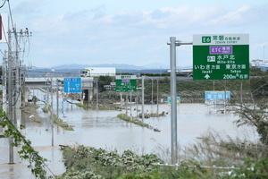 Jorban Expressway Mito Kita Interchange closed due to Naka River flooding. The death toll rises to 48, two days after Typhoon Hagibis passed through Japan while 15 are still missing and more than 100 injured as thousands of troops are deployed on rescue missions across the country.