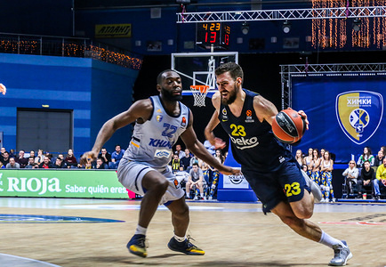 Marko Guduric #23 of Fenerbahce Istanbul in action during its match against Khimki Moscow in Round 17 of the Turkish Airlines Euroleague  game of the 2018-2019 season. Khimki Moscow beat Fenerbahce Istanbul in overtime, 84-78.