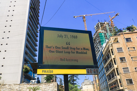 A giant billboard in Beirut celebrating the 50th anniversary of the Apollo 11 landing on the moon surface with the famous quote by American astronaut Neil Armstrong.