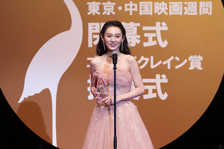 Chinese actress Wang Xi carry the Gold Crane Award at the China Film Week Closing Ceremony during the Tokyo Film Festival 2019.