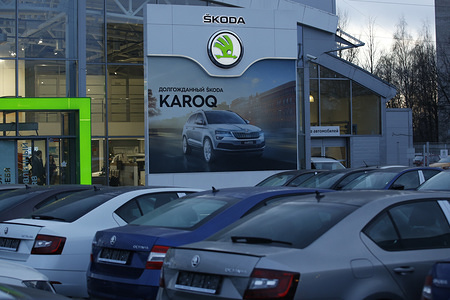 General view of a Skoda dealer.