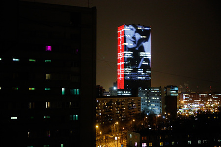 SAINT-PETERSBURG, RUSSIA - JANUARY 27 2020: Newsreel of Siege of Leningrad seen displayed on Leader Tower marking the 76th anniversary of lifting of the WWII Siege of Leningrad.