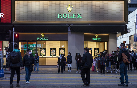 Swiss luxury watchmaker Rolex branch in Hong Kong.