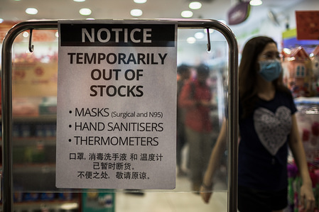 A local pharmacy in Singapore ran out stocks of masks, hand sanitisers, and thermometers amid fear of the Wuhan coronavirus outbreak. There are 18 confirmed cases of Wuhan coronavirus in Singapore as of February 3, 2020, as reported by the country's Ministry of Health (MOH).