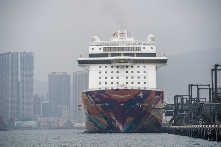 The cruise ship World Dream seen docked at the Kai Tak cruise terminal. Hong Kong authorities are keeping 3,600 passengers and crew members under quarantine on the cruise ship World Dream for the third day after three previous travelers were diagnosed with the novel coronavirus.