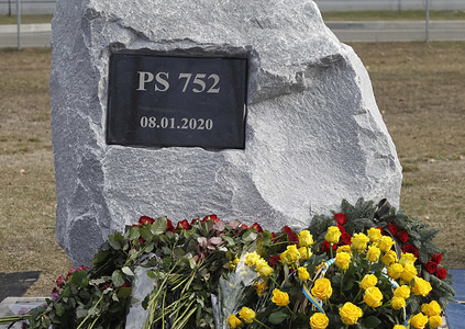 """A view of a memorial stone during a ceremony of founding a memorial to the victims of the flight PS752 who crashed in Iran, at the Boryspil International Airport near Kiev. It's the 40th day, since the tragic plane crash of the PS752 flight of Ukrainian International Airline (UIA) which occurred in Iran on 8 January 2020, the UIA together with Boryspil International Airport,  erected a memorial stone at the site of the future square and the memorial for victims of the PS 572 plane crash. The Boeing 737-800 of the International Airlines of Ukraine (""""UIA"""") flight PS 752 Tehran-Kiev, was shot down by a missile and crashed shortly after departure from Imam Khomeini airport Tehran on 08 January 2020, killing all 176 people on board."""