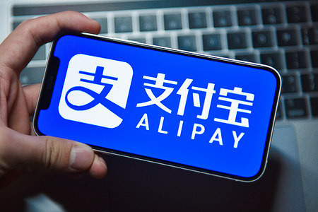 In this photo illustration the Alipay logo is seen displayed on a smartphone.