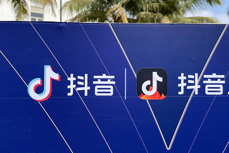 A view of a tiktok logo banner at the event.  A Tiktok live event was held in Haikou to promote the application for youths, the event was live on Tiktok and other chinese social medias.