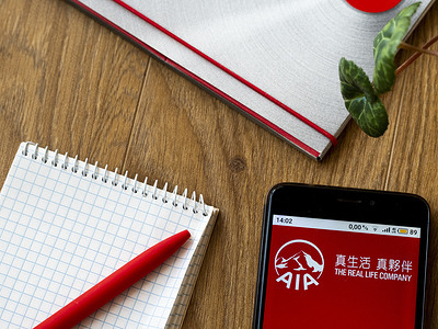 In this photo illustration AIA Group logo seen displayed on smartphone