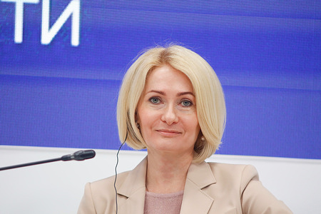 """Victoria Abramchenko, Deputy Prime Minister of the Russian Federation seen during the St. Petersburg International Economic Forum, Business programme on """"Adapting to Climate Change: Challenges and Opportunities""""."""