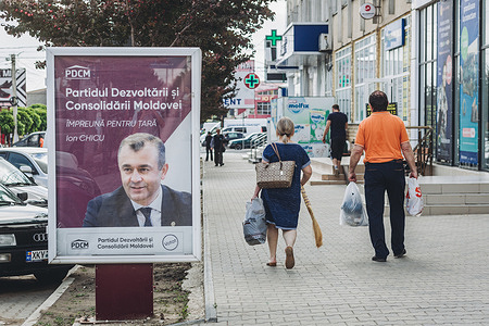 Former Prime Minister Ion Chicu seen on a billboard for the Party of Development and Consolidation of Moldova. Ion Chicu is campaigning for a seat in the Parliament of the Republic of Moldova. Elections are scheduled for July 11th, 2021.